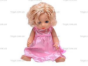 Кукла «Валюша», 7 функций, 8863-17