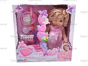 Кукла «Валюша», 7 функций, 8863-17, игрушки