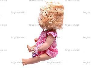 Кукла «Валюша», 9 предметов, 8863-6, купить