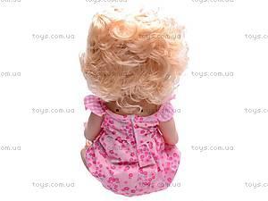 Кукла «Валюша», 9 предметов, 8863-6, отзывы
