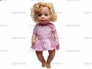 Кукла «Валюша» для девочек, 8863-8