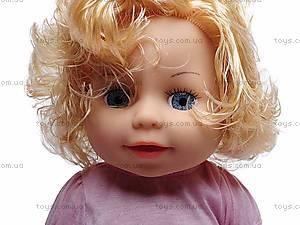 Кукла «Валюша» для девочек, 8863-8, отзывы