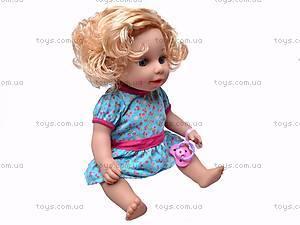 Кукла «Валюша», интерактивная, 8863-4, купить