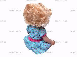 Кукла «Валюша», интерактивная, 8863-4, отзывы