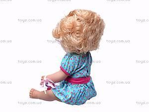 Кукла «Валюша», интерактивная, 8863-4, цена