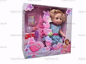 Кукла «Валюша», интерактивная, 8863-4, магазин игрушек