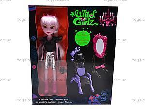 Кукла-вампир с аксессуарами, 301023/1-6, купить