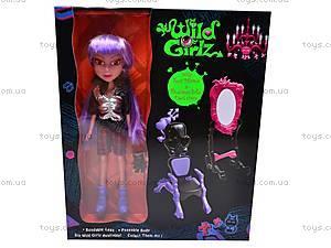 Кукла-вампир с аксессуарами, 301023/1-6, цена