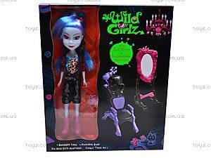Кукла-вампир с аксессуарами, 301023/1-6, toys.com.ua