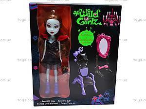 Кукла-вампир с аксессуарами, 301023/1-6, іграшки