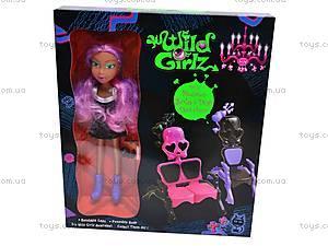 Кукла-вампир Wild Girlz, в футляре, 3010131-6, цена