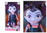 Кукла Vampirina с эффектами, 8173, купить