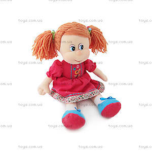Кукла Варенька в вельветовом платье, LF961A