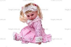 Кукла «Василиса», рассказывает 4 сказки, T2581R