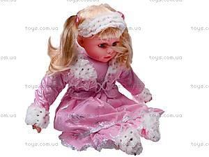 Кукла «Василиса», рассказывает 4 сказки, T2581R, отзывы