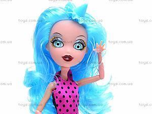 Кукла-ведьма Bratzillaz, MKC707343, цена