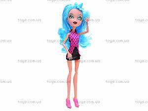 Кукла-ведьма Bratzillaz, MKC707343