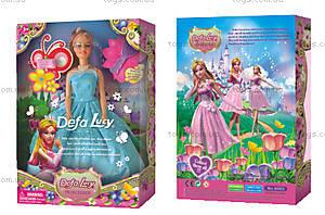 Кукла «Весенний стиль», 8063