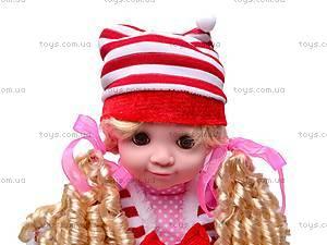 Кукла «Влада», 68022-RH, купить