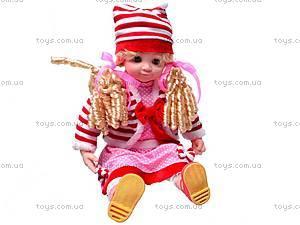 Кукла «Влада», 68022-RH