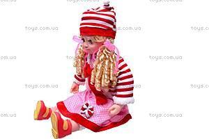 Кукла «Влада», 68022-RH, отзывы