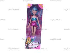 Кукла «Волшебница», 63005, отзывы