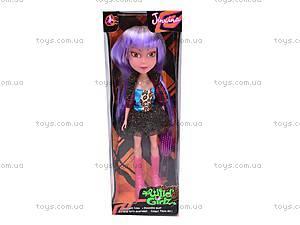 Кукла Wild Girlz, 301004/1-6, отзывы