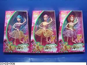 Кукла Winx «Волшебная фея», 36030