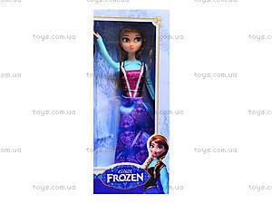 Детская кукла «Эльза», WQ1409ABC, купить