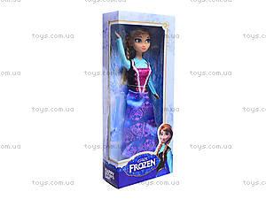 Детская кукла «Эльза», WQ1409ABC, фото