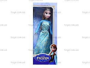 Детская кукла «Эльза», WQ1409ABC, игрушки
