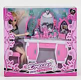 Кукла и туалетный столик в коробке, 1303С, отзывы