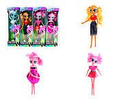 Кукла-инопланетянка Novi Stars, 903A, купить