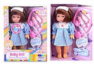 Кукла интерактивная «Медсестра», MS130021, детские игрушки