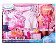 Кукла интерактивная с нарядами, RT05056