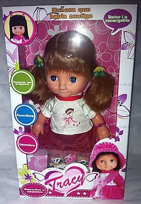 Интерактивная кукла «Оля» Tracy, TB588509-01, купить