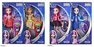 Кукла из коллекции «Star Darlings», BLD090-23, купить