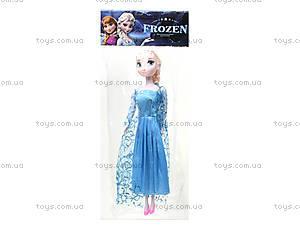 Кукла из мультика Frozen, U1, детские игрушки
