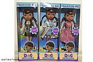 Кукла из серии «Доктор Плюшева», 2277, купить