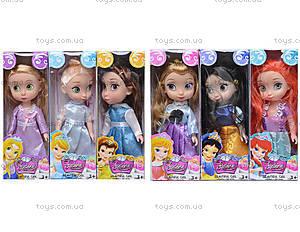 Кукла из серии «Диснеевские принцессы», 6800
