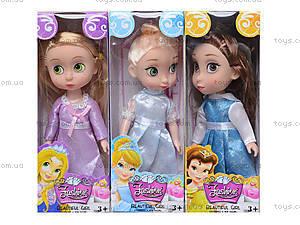 Кукла из серии «Диснеевские принцессы», 6800, отзывы