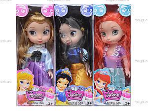 Кукла из серии «Диснеевские принцессы», 6800, цена
