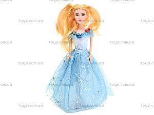 Детская кукла «Золушка» в вечернем наряде, 0127, купить