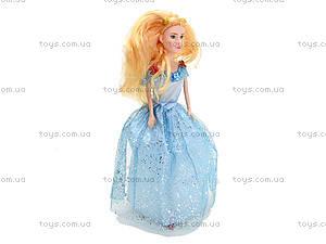 Детская кукла «Золушка» в вечернем наряде, 0127, фото