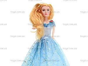 Детская кукла «Золушка» в вечернем наряде, 0127, отзывы