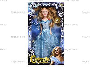 Детская кукла «Золушка» в вечернем наряде, 0127, цена