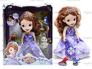 Детская кукла «София» с питомцами, ZT8809