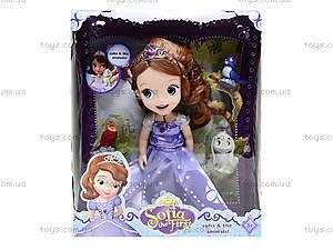 Детская кукла «София» с питомцами, ZT8809, цена