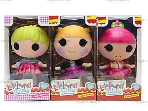 Кукла «Лалалупси» для девочек, ZT9903