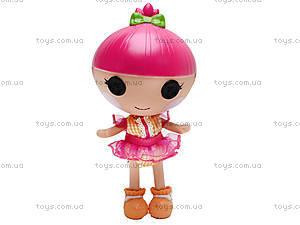 Кукла «Лалалупси» для девочек, ZT9903, игрушки
